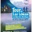 Tour du Lac Léman en Marche Nordique