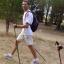 coach.christophe66